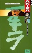 Akira, Tome 2 : Cycle Wars
