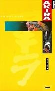 Akira, Tome 8 : Le Déluge