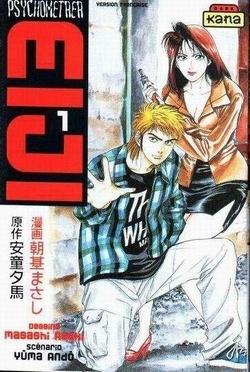 Couverture de Psychometrer Eiji, tome 1