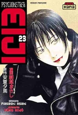 Couverture du livre : Psychometrer Eiji, tome 23