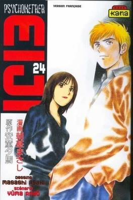 Couverture du livre : Psychometrer Eiji, tome 24