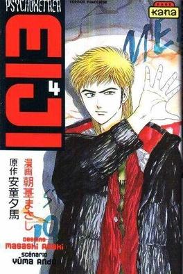 Couverture du livre : Psychometrer Eiji, tome 4