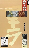 Akira, Tome 12 : Lumières