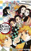 Demon Slayer Roman N°01 : La fleur du bonheur