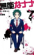 Talentless, Tome 7