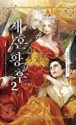 Remarried Empress (Novel), Tome 2