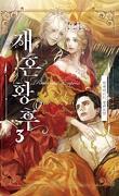 Remarried Empress (Novel), Tome 3