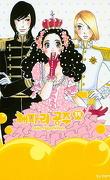 Princess Jellyfish , Tome 14