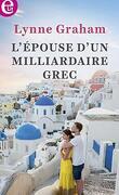 L'Épouse d'un milliardaire grec