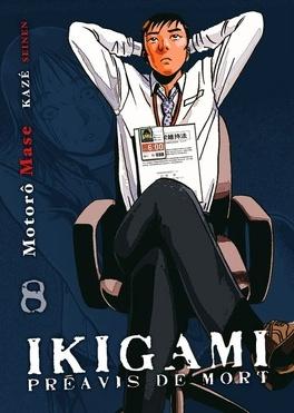 Couverture du livre : Ikigami, tome 8