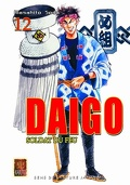 Daigo, soldat du feu, tome 12