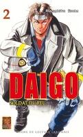 Daigo, soldat du feu, tome 2