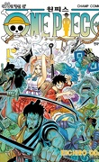 One Piece, Tome 98