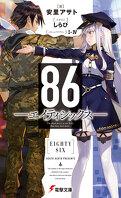 86-EIGHTY-SIX, Volume 1