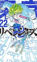 Tokyo Revengers, Tome 22