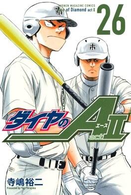 Couverture du livre : Daiya No Ace - Act II, Tome 26
