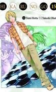 Hikaru No Go - Deluxe, tome 15