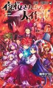 Mission : Yozakura Family, Tome 6