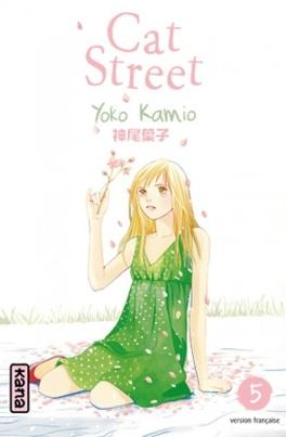 Couverture du livre : Cat street, tome 5