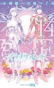 Platinum End, Tome 14