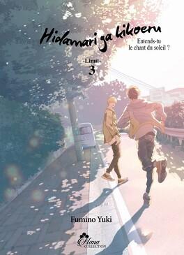 Couverture du livre : Hidamari ga kikoeru, Tome 5