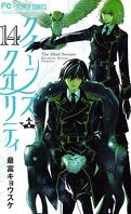 Queen's Quality, Tome 14