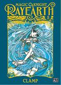 Magic Knight Rayearth, tome 5