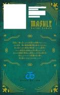 Mashle, Tome 6