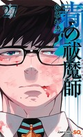 Blue Exorcist, Tome 27