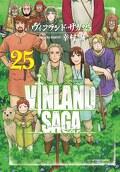 Vinland Saga, Tome 25