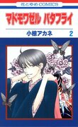 Mademoiselle Butterfly, tome 2