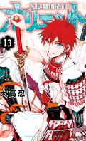 Orient : Samurai Quest, Tome 13