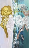 To Your Eternity, Tome 16