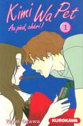Kimi Wa Pet, tome 1
