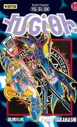Yu-Gi-Oh!, Tome 19