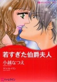 Couverture de Wakasugita Hakushaku Fujin