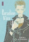 Paradise Kiss, tome 4