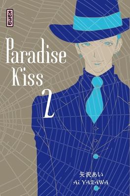 Couverture du livre : Paradise Kiss, tome 2