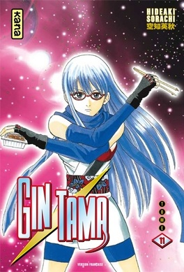 Couverture du livre : Gintama, Tome 11