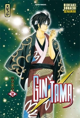 Couverture du livre : Gintama, Tome 12