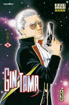Couverture du livre : Gintama, Tome 16