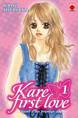 Couverture du livre : Kare first love, tome 1