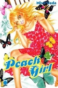 Peach Girl, tome 4