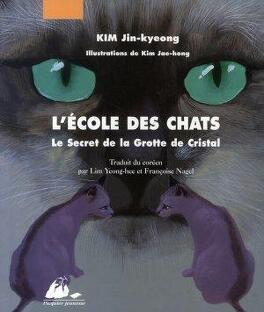 Couverture du livre : L'École des chats, tome 1 : Le Secret de la Grotte de Cristal
