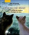 L'École des chats, Intégrale 2 : Je te sauverai des ténèbres, La Montagne des âmes