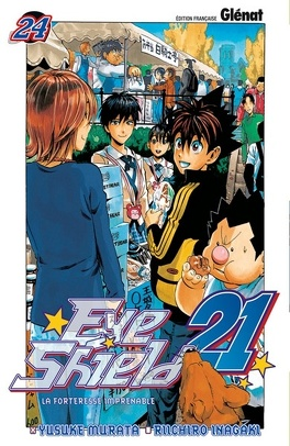 Couverture du livre : Eyeshield 21, tome 24 : La forteresse imprenable