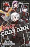 D.Gray-Man : Gray Ark