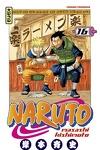 couverture Naruto, Tome 16 : La bataille de Konoha, dernier acte !!