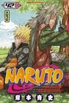 couverture Naruto, Tome 42 : Le Secret du Kaléidoscope Hypnotique… !!