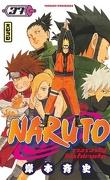 Naruto, Tome 37 : Le combat de Shikamaru !!